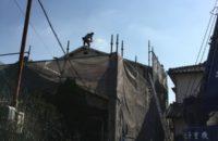 屋根を軽量化