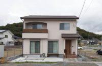 """""""縁""""紡ぐ家〜えんつむぐいえ〜"""
